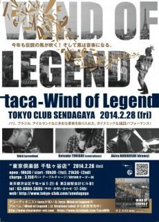 wind of legend TOKYO CLUB SENDAGAYA 2014/02/28